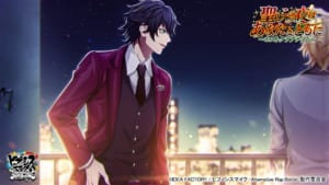 ゲームアプリ「ヒプノシスマイク -Alternative Rap Battle-」SSR【期待の大型新人】山田一郎