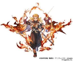 「グランブルーファンタジー」×「鬼滅の刃」煉獄杏寿郎
