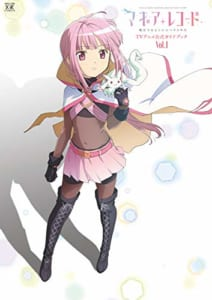 マギアレコード 魔法少女まどか☆マギカ外伝 TVアニメ公式ガイドブック(1)
