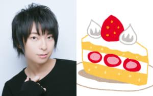 12月24日は柿原徹也さんのお誕生日