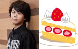12月14日は村瀬歩さんのお誕生日