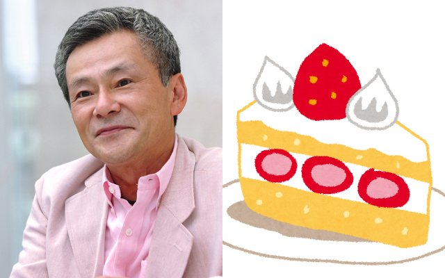 本日12月2日は池田秀一さんのお誕生日!池田さんと言えば?のアンケート結果発表♪