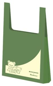 「リラックマ」×「モスバーガー」2021 モス福袋 エコバッグ