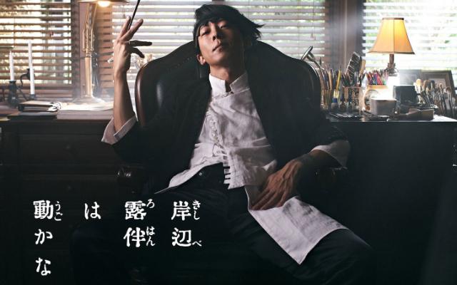 TVドラマ「岸辺露伴は動かない」予告のナレーションを櫻井孝宏さんが担当!動画では「だが断る」のシーンも