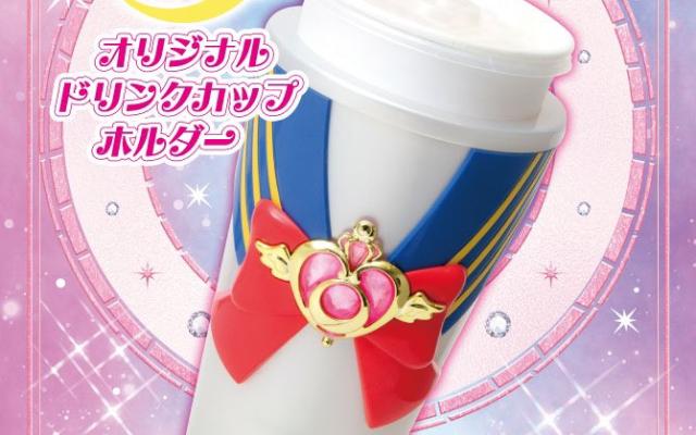 劇場版「美少女戦士セーラームーンEternal」オリジナルドリンクカップホルダーが数量限定で販売決定!