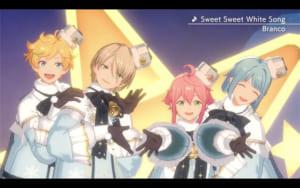 あんさんぶるスターズ!! Music ゲームサイズMV「Sweet Sweet White Song」