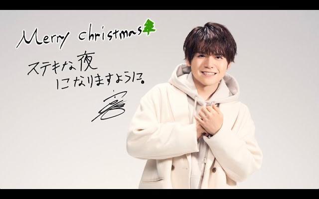 内田雄馬さんのクリスマスソング「Merry Christmas」のスペシャル映像公開!手描きのイラスト&メッセージにほっこり