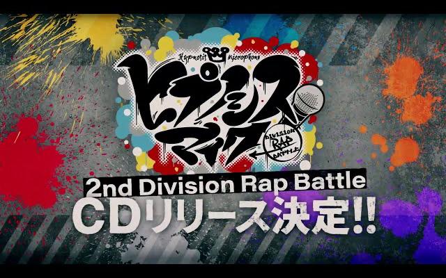 「ヒプマイ」6th LIVEと同様の対戦カードで2ndバトルCDリリース決定!3次にわたる投票システムの情報も公開