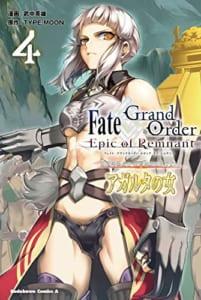 Fate/Grand Order ‐Epic of Remnant‐ 亜種特異点II 伝承地底世界 アガルタ アガルタの女 (4)