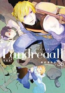 Landreaall(36)特装版