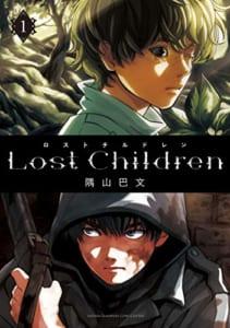 Lost Children(1)