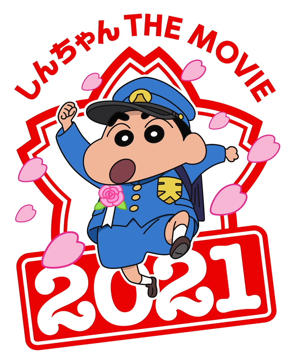 「映画クレヨンしんちゃん」アイコン