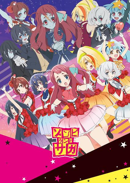 TVアニメ「ゾンビランドサガ 」メインビジュアル