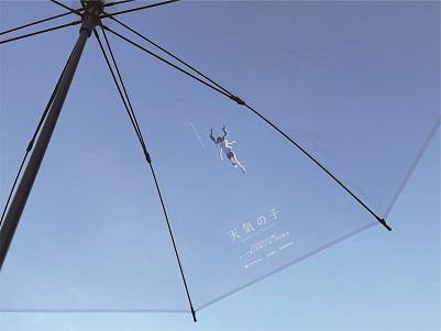 「天気の子」陽菜&名台詞が浮かぶ透明傘が傘シェアリングサービス「アイカサ」に登場!