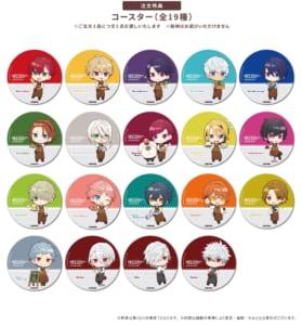 「エリオスライジングヒーローズ」×アニメイトカフェ「Gratte」購入特典コースター