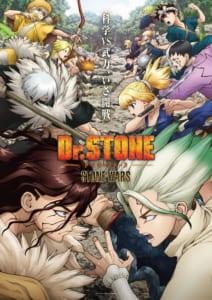 TVアニメ 「Dr.STONE」 第2期メインビジュアル(ロゴのみ)