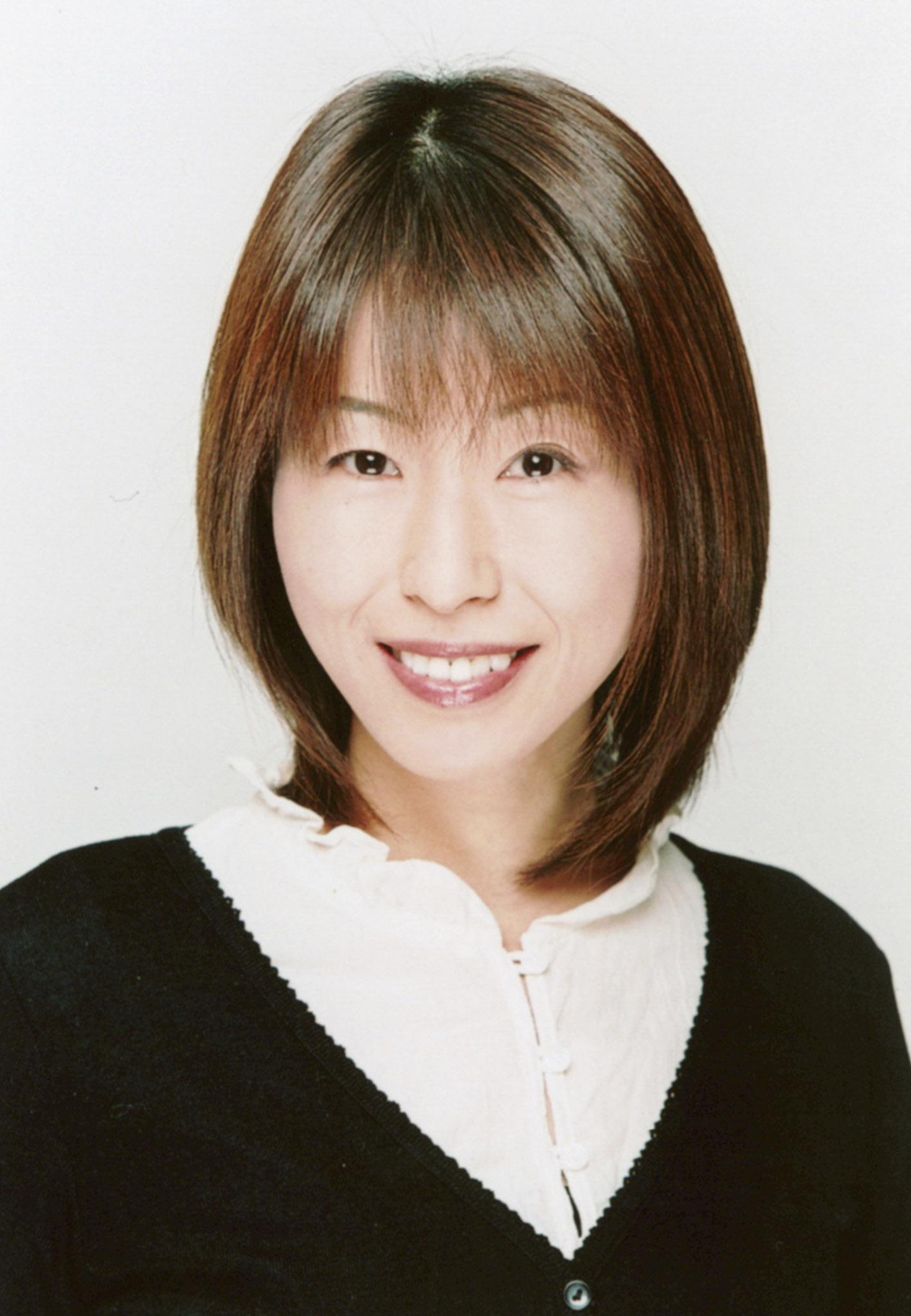 根谷美智子さん