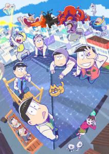 TVアニメ「おそ松さん」3期メインビジュアル