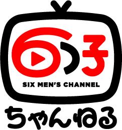 「6つ子ちゃんねる」ロゴ