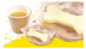 「チェンソーマン」×「アニメイトカフェ」犬…に…なりたい…スープ