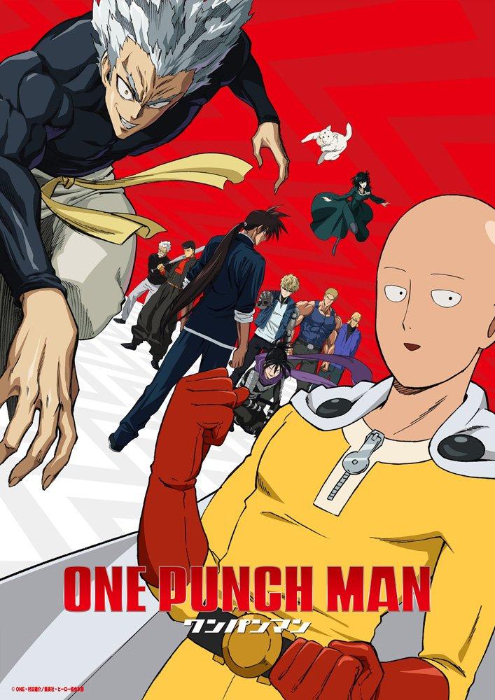 TVアニメ「ワンパンマン」第1期