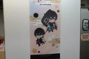「刀剣乱舞-ONLINE-」×アニメイトカフェ 店内の様子