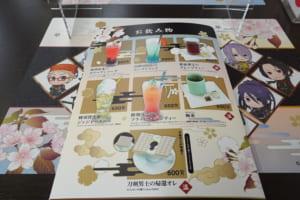 「刀剣乱舞-ONLINE-」×アニメイトカフェ お品書き