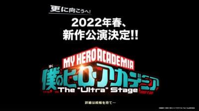 """「僕のヒーローアカデミア」The """"Ultra"""" Stage2022年春新作公演決定"""