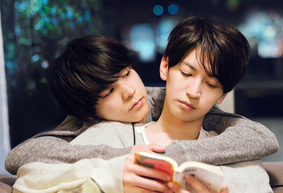 大倉忠義さん&成田凌さんが出演するBL実写映画「窮鼠はチーズの夢を見る」BD・DVD発売決定!アマプラでの配信も