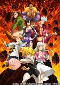 TVアニメ「七つの大罪 憤怒の審判」キービジュアル
