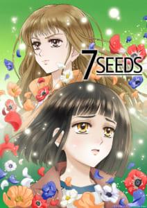 TVアニメ「7SEEDS(第2期)」キービジュアル