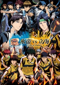 アニメ「新テニスの王子様 氷帝vs立海 Game of Future」キービジュアル