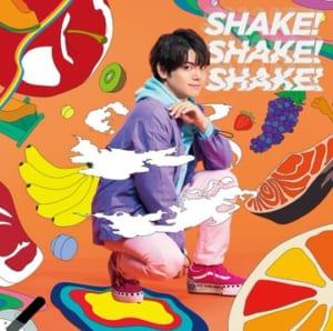 内田優馬さん7th Single「SHAKE!SHAKE!SHAKE!」限定盤ジャケット