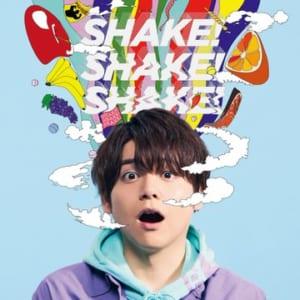 内田優馬さん7th Single「SHAKE!SHAKE!SHAKE!」通常盤ジャケット