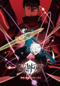 TVアニメ「ワールドトリガー」2ndシーズン キービジュアル