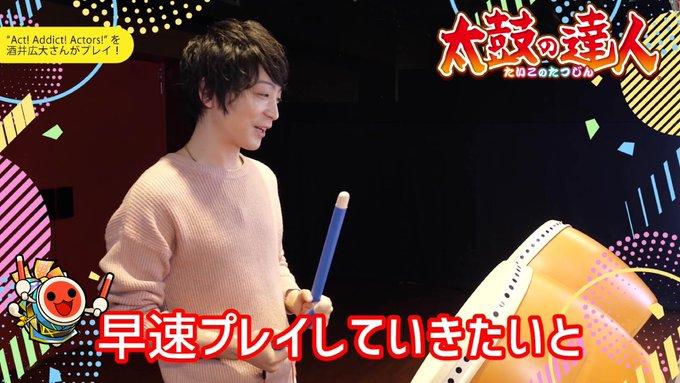 「A3!」×「太鼓の達人」酒井広大さんが「エーアニ」主題歌をプレイするSP動画公開!動画は毎週1本ずつ公開予定