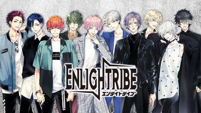 本格ロックサウンド×キャラクタープロジェクト「ENLIGHTRIBE」始動!キャストは寺島惇太さん、土岐隼一さんら