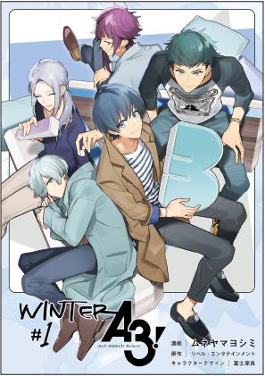 「A3! WINTER#1」表紙カバー