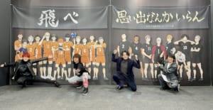 「ジャンプフェスタ2021 ONLINE」ハイキュー!!