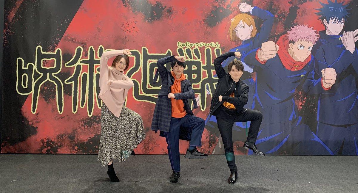 「ヒロアカ」「呪術廻戦」「ハイキュー!!」ジャンフェス2020のスペシャルステージ期間限定アーカイブ配信一覧!