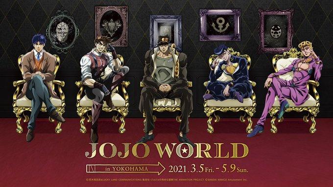 「ジョジョの奇妙な冒険」のイベント「JOJO WORLD」開催決定ィイ!各部のアトラクション・ミニゲーム・描きおろしが登場