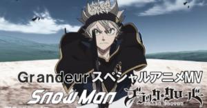 TVアニメ「ブラッククローバー」SPアニメMV