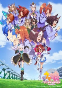 TVアニメ「ウマ娘 プリティーダービー Season 2」キービジュアル