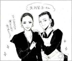 出水ぽすか先生イラスト イザベラ&北川景子さん