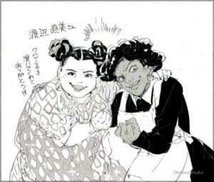 出水ぽすか先生イラスト クローネ&渡辺直美さん
