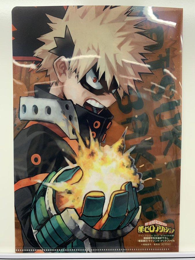 「ヒロアカ」×「NARUTO」実現!岸本斉史先生が描くULTRAフォーマンセルポスターがつく「ジャンプGIGA 」発売決定