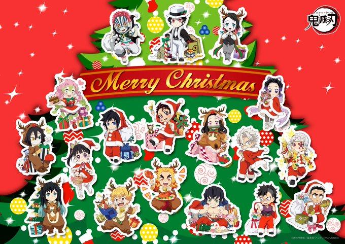 メリークリスマス!「鬼滅の刃」「ハイキュー!!」「ヒロアカ」「防衛部」など…公式Twitterがクリスマスイラストを公開