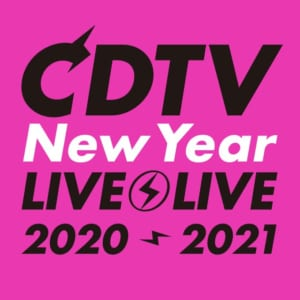 「CDTV ライブ!ライブ!年越しスペシャル 2020→2021」