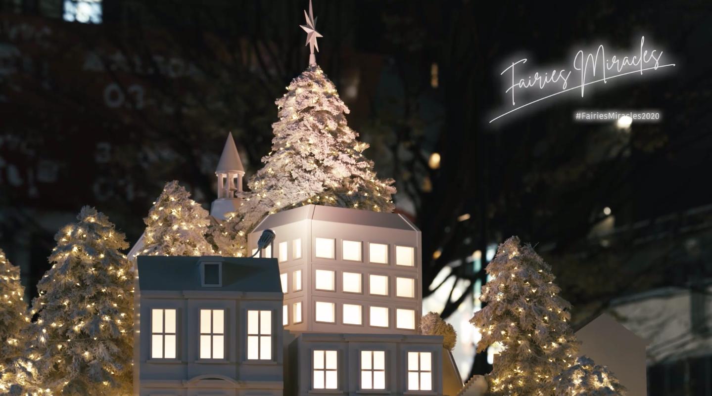 クリスマスイルミネーション「FairiesMiracles」