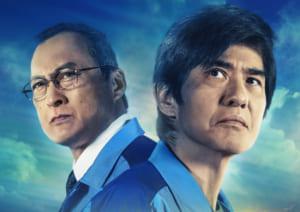 映画「Fukushima 50」ポスタービジュアル